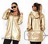 Демисезонная удлиненная куртка женская с капюшоном (4 цвета) - Золото ТЖ/-037