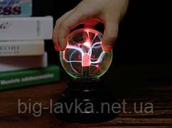 Магический плазменный шар Plasma ball USB