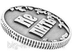 Сувенірна монета Сріблястий