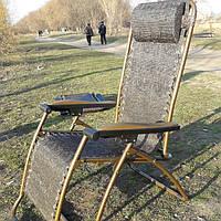 Кресло-шезлонг 02