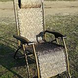 Шезлонг кресло для отдыха на природе 140 кг, фото 2