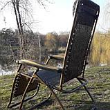 Шезлонг кресло для отдыха на природе 140 кг, фото 10
