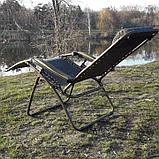 Шезлонг кресло для отдыха на природе 140 кг, фото 3