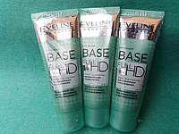 Маскирующая покраснения база под макияж Eveline Cosmetics Base Full HD