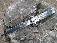 """Нож выкидной """"Iron Lady"""" 14072 D-3"""