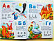 Велика книга знань для малюків, фото 3