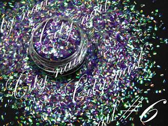 Лусочки для дизайну нігтів №6 - бузок