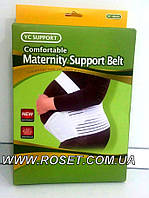 Бандаж для беременных YC-6645 SUPPORT (Maternity Support Belt)