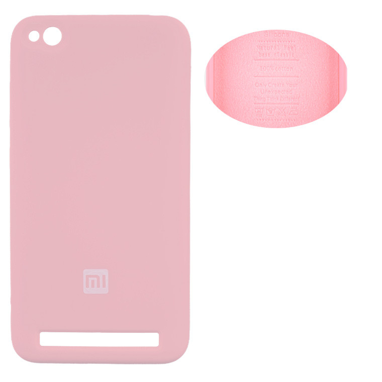 Чехол Silicone Cover Xiaomi Redmi 5A розовый