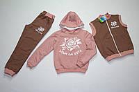 Детские спортивные костюмы трикотаж тройка (Украина) , 98-104-110-116 рост