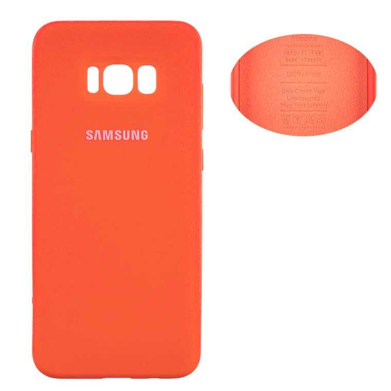 Чехол Silicone Cover Samsung S8 Plus G955 оранжевый