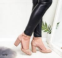 b208d382 Туфли женские бежевые замшевые с ремешком на толстом каблуке,устойчивом,  высоком