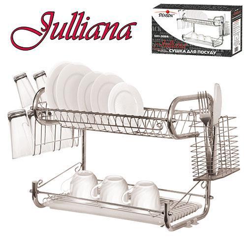 """Сушка для посуды с поддоном """"Julliana"""" 57*25*35см"""