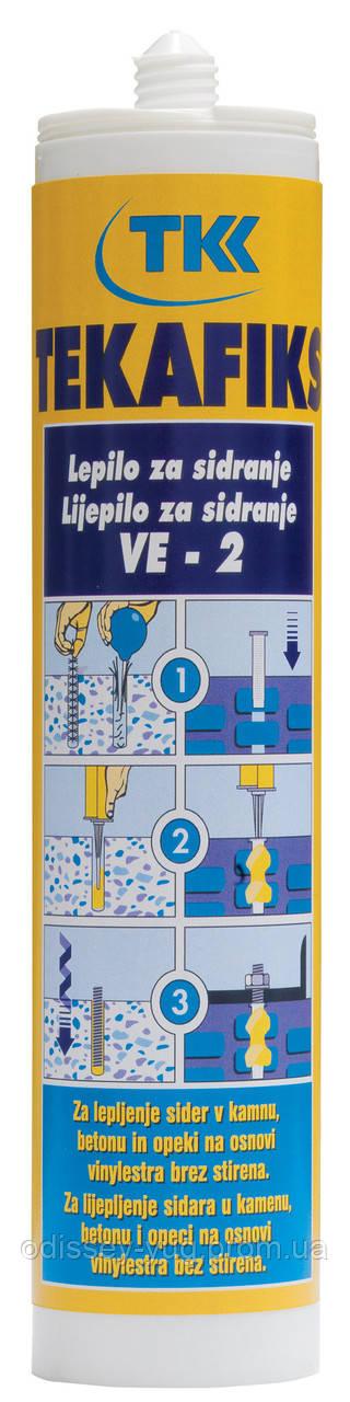 Химический анкер. Tekafiks клей для анкеровки VE – 2. Анкерный влагостойкий клей.