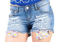 Шорты джинсовые Resalsa