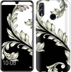 "Чехол на Samsung Galaxy A8S White and black 1 ""2805c-1636-328"""
