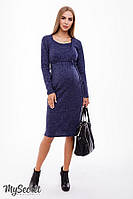 Платье для беременных и кормления maribeth (синий) s Юла мама