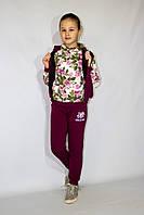 Спортивный   трикотажный  детский костюм тройка (Украина) девочке , 122-128-134-140 рост