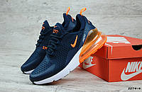 Мужские кроссовки Nike Air270 (Реплика) (Код: 5074-4  ) ►Размеры [44]