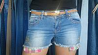 Шорты джинсовые Resalsa 28, 30