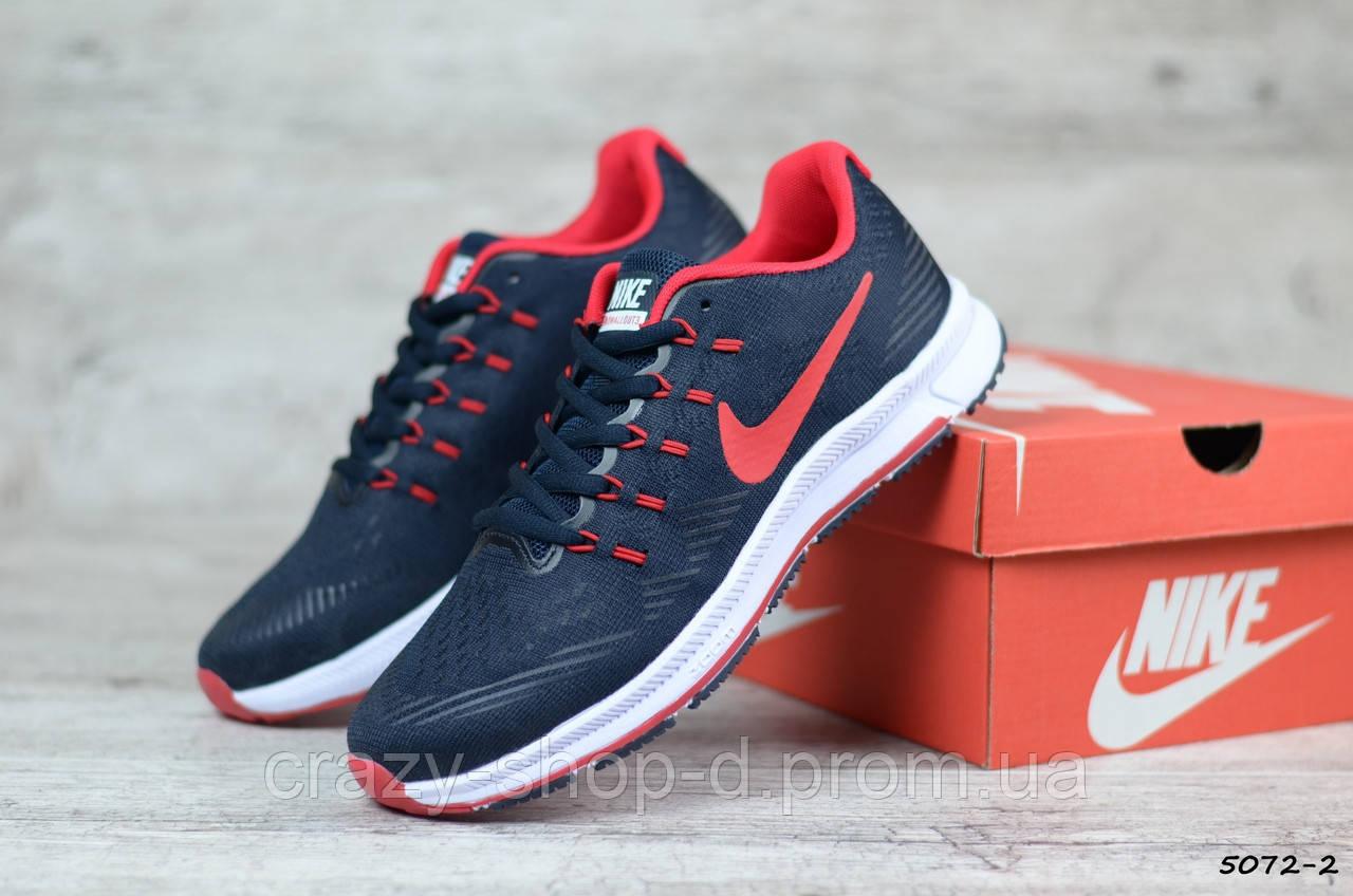 Мужские кроссовки Nike (Реплика)►Размеры [41]