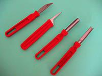 Набор ножей для карвинга из 4 - х