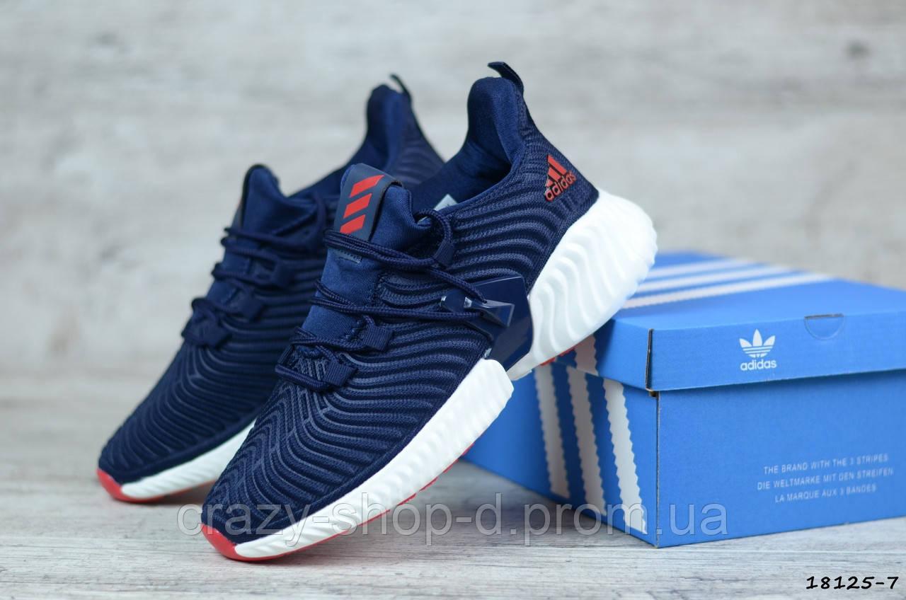 Мужские кроссовки Adidas (Реплика)►Размеры [41]