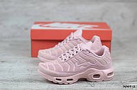 Женские кроссовки Nike (Реплика), фото 1