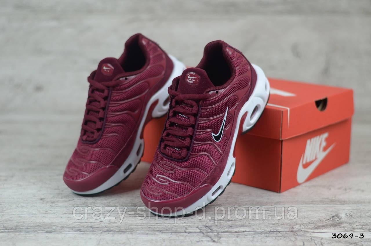 Женские кроссовки Nike (Реплика)