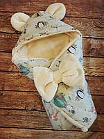 Двухсторонний теплый конверт- одеяло   для новорожденных, фото 1