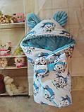 Конверт плюшевый  на выписку с ушками  для  новорожденных Мишки, фото 4