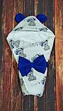 Конверт плюшевый  на выписку с ушками  для  новорожденных Мишки, фото 6