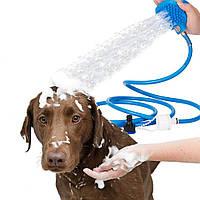 Щетка Душ Для Собак Pet Bathing Tool, фото 1