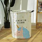 Корзина для игрушек, белья, хранения Единорог Berni