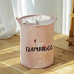 Корзина для игрушек, белья, хранения на завязках Фламинго Berni
