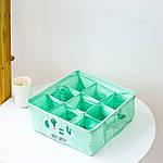 Органайзер для хранения Зеленый Кактусы (28 х 28 х 12 см. / 9 ячеек) Berni