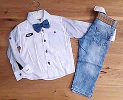 Нарядный костюм с льняной рубашкой для мальчика  с бабочкой Турция р. 5