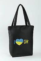 Сумка стандарт «Я люблю UA» (10 цветов)
