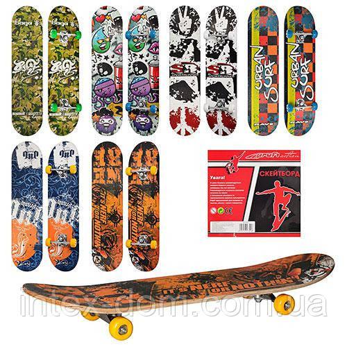 Скейт MS 0322-1