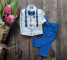 Нарядный модный костюм с бабочкой и подтяжками для мальчика Турция р.  3