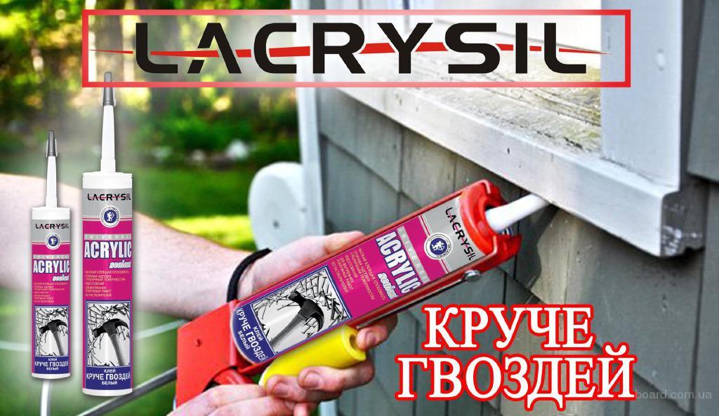 https://images.ua.prom.st/169066879_w640_h640_3_kraska_aeroz__v_kryimu_1.jpg