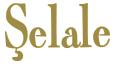 розовая вода Selale