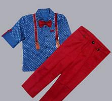 Нарядный модный костюм с бабочкой для мальчика Турция р. 3, 4