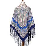 Східна казка 1175-13, павлопосадский хустку (шаль) з ущільненої вовни з шовковою бахромою в'язаної, фото 3
