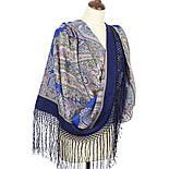 Восточная сказка 1175-13, павлопосадский платок (шаль) из уплотненной шерсти с шелковой вязанной бахромой, фото 2