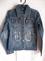 Куртка джинс р 110\116-122-128-134 Турция