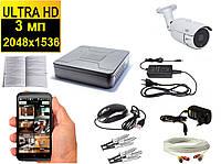 Комплект видеонаблюдения Ultra HD 2K  с  наружной видеокамерой  3мп( 2048х1536).