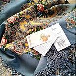Жизель 1783-10, павлопосадский платок шерстяной (двуниточная шерсть) с шелковой вязаной бахромой, фото 10