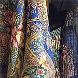 Июньское утро 1028-14, павлопосадский платок (шаль) из уплотненной шерсти с шелковой вязанной бахромой, фото 10