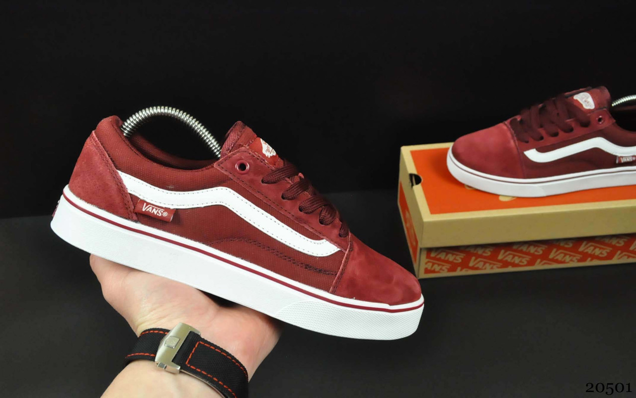 Кеды Vans old Skool арт.20501